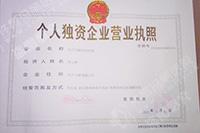 许昌市意外怀孕援助中心